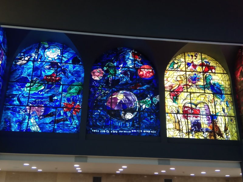Marc Chagall – Northern view of the Hadassah Hospital, Jerusalem, Israel – Reuben, Simeon, Levi, stained glass window