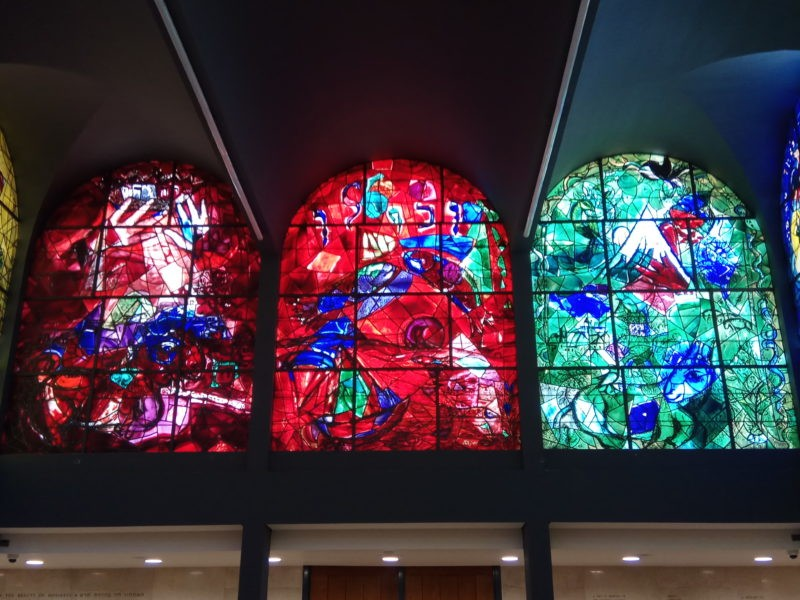 Marc Chagall – Western view of the Hadassah Hospital, Jerusalem, Israel- Judah, Zebulon, Issachar, stained glass window