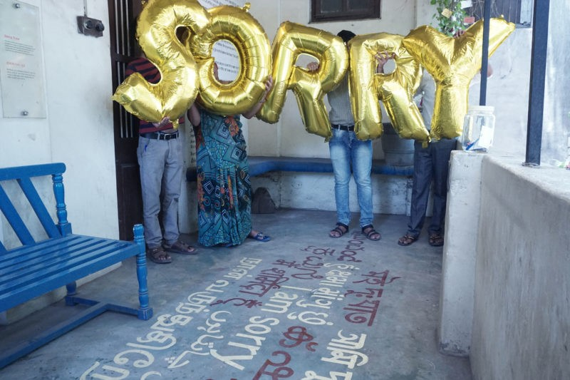 India, Ahmedabad - Sorry, 2019, workshop, Museum of Conflict.